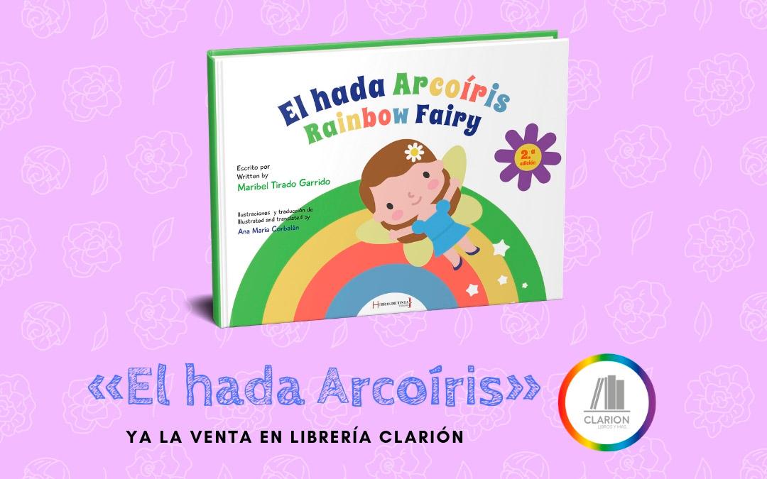 Librería Clarión, en Valencia