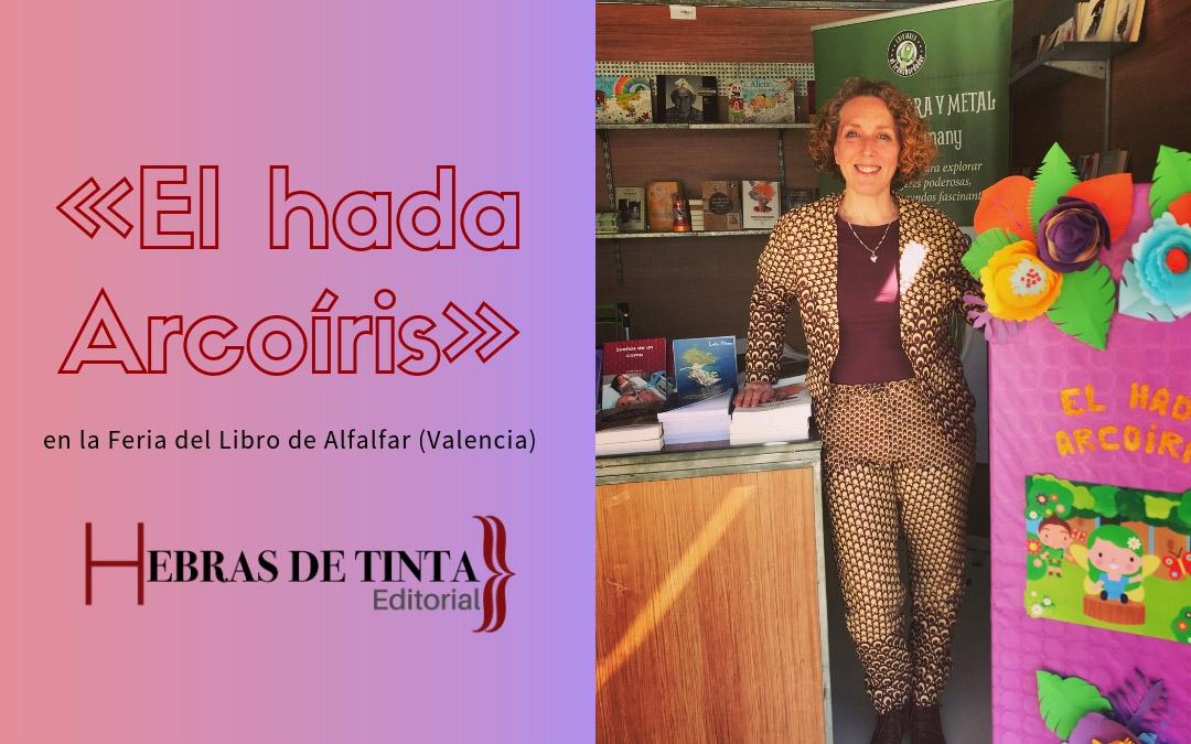 «El Hada Arcoíris» en la Feria del Libro de Alfafar