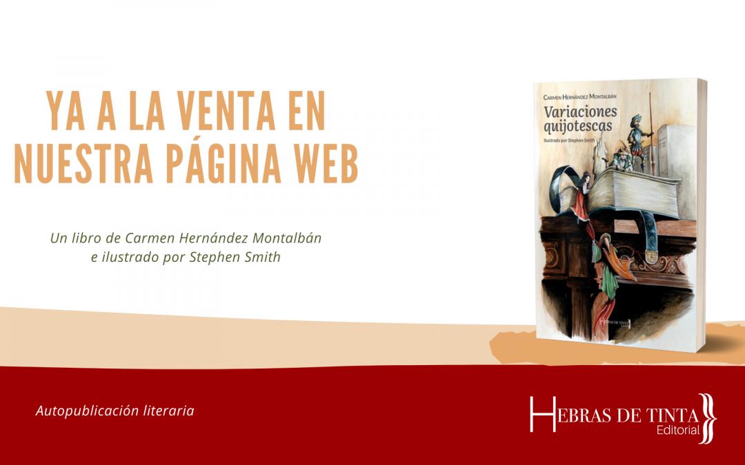 """""""Variaciones quijotescas"""" disponible en nuestra web"""